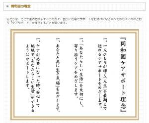 12_blog_douwaen2